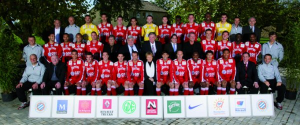 Maillot du MHSC saison 2008-2009
