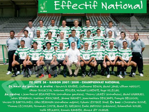 Maillot du FC Sète porté lors de la saison 2007-2008