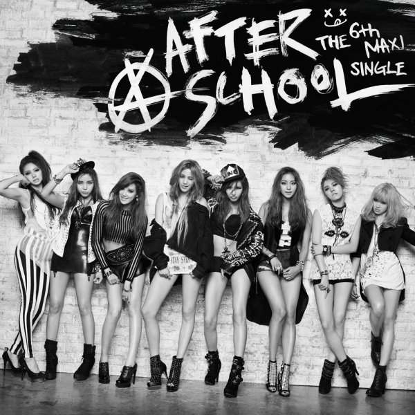 First Love / After School - First Love (2013)