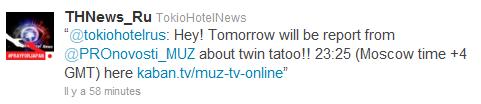 Article n°2272 __ | Annonce : Muz TV  | Tokio-Hotel-Street ©