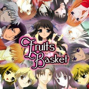 - Fruits Basket -