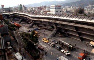 Tremblement de terre au japon !