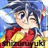 shizuruyuki