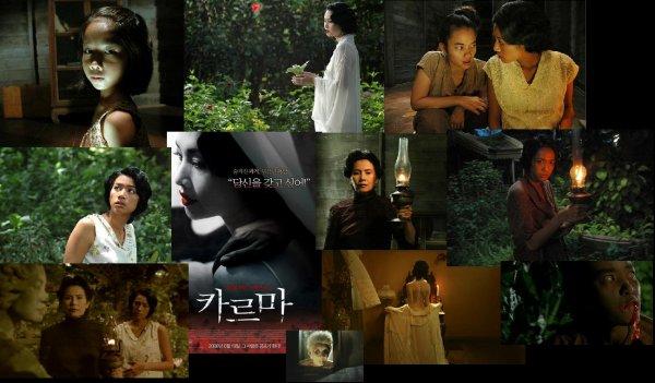 Trailer 78