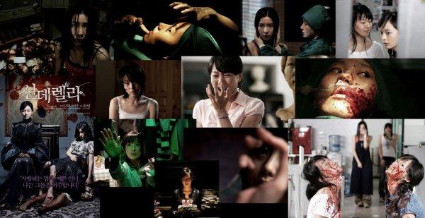 Trailer 95