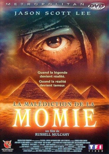 Le PQ de la Momie