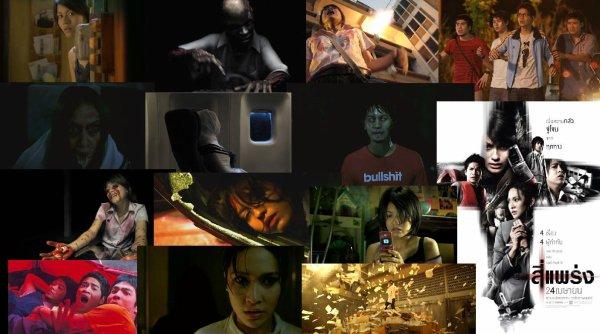 Trailer 195