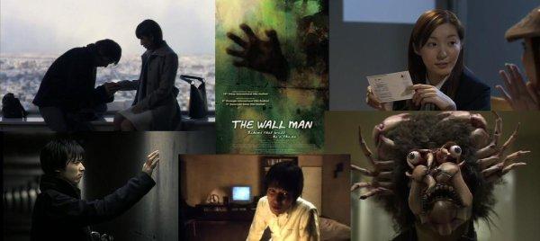 Trailer 242