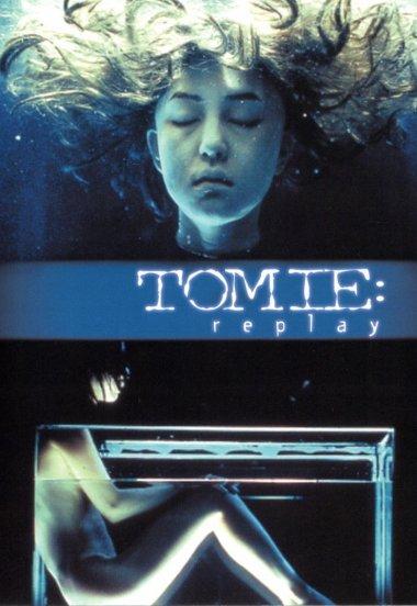C'est bien trouvé, c'est bien Tomie...
