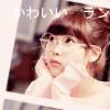 Usagi-Pinku