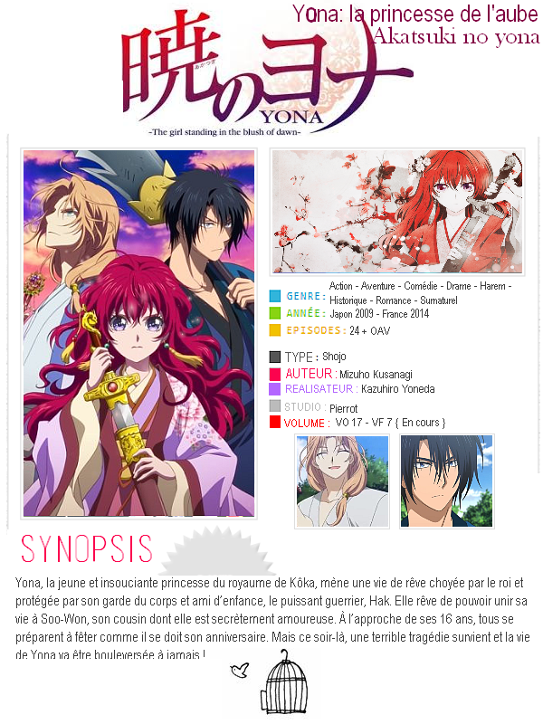 ► Yona: La princesse de l'aube/Akatsuki no Yona