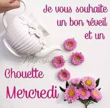 Les pensées sont comme les fleurs,celles qu'on cueuille le matin se conservent le plus longtemps fraîches. André Gide.