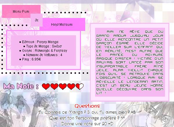 ... ♥ Meru Puri =3 de HINO Matsuri  [ Romance & Fantasy ] ...