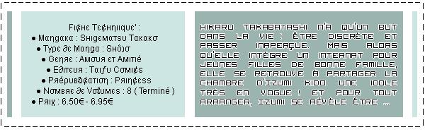 ... ♥ Tout Sauf un Ange =P de SHIGEMATSU Takako [ Amour & Amitié ] ...