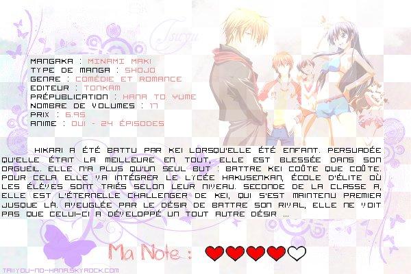 ... Special A de MINAMI Maki [ Comédie & Romance ] ...