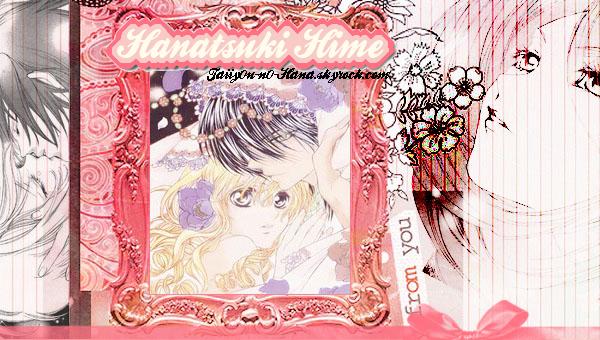 ... ♥ Hanatsuki Hime (^.^) de HIBIKI Wataru [ Romance et Fantastique ] ...