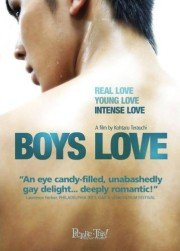 Boys love: Theatrical Edition