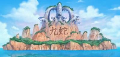 L'Île des amazones
