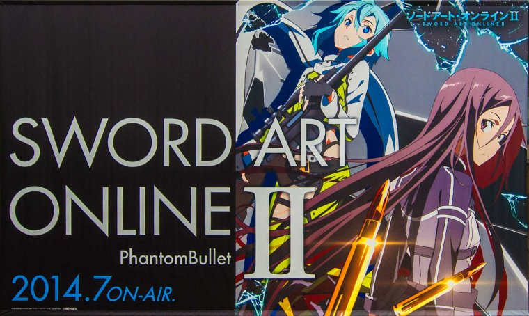 Sword Art Online II : Phantom Bullet ♥