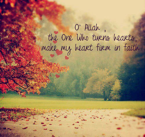 Plz say Ameen!! :))
