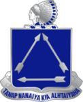 Insigne du 180ème Régiment d'Infanterie US - Insigna of the 180th Infantry Regiment.