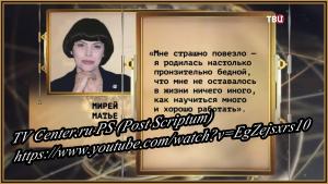 Mireille Mathieu   HEUTE im Fernsehn und  Mireilles Geburtstag in den (russischen) Medien
