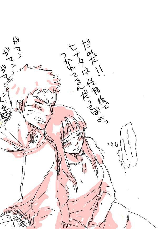 -Naruto que fait tu.