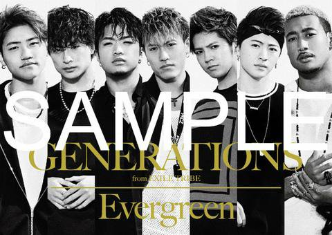Generations from exile tribe -  Evergreen