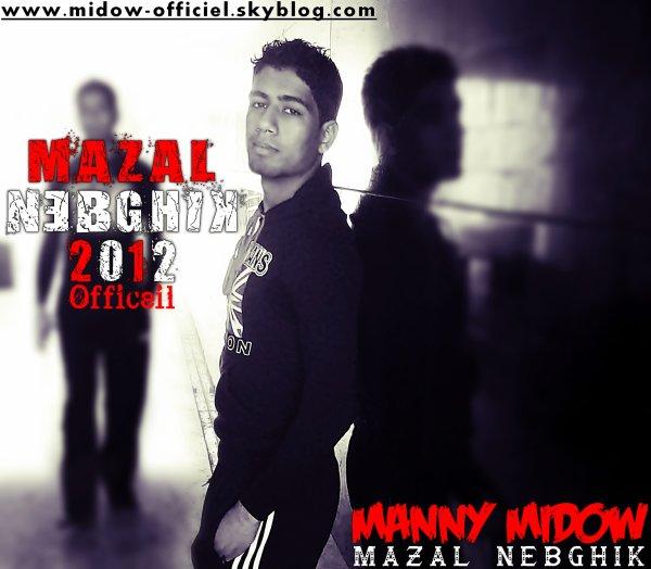 Mazal Nebghik / Manny Midow _ Mazal Nebghik 2012 _NEW (2012)
