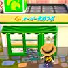 Boutique Méli&Mélo #3