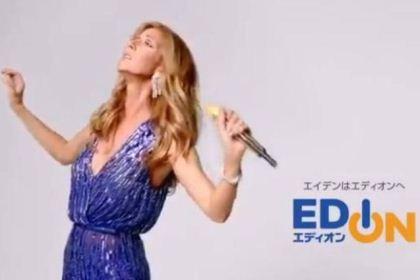 Céline Dion fait une pub au Japon