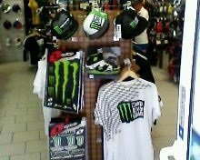MONSTER :ppppp