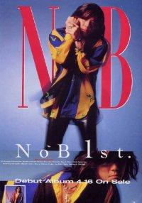 Réflexion : Le look de NoB! Un changement perpétuel de style