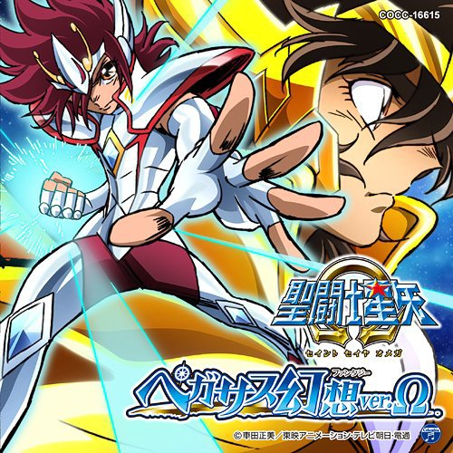 Saint Seiya Pegasus Fantasy ver.Ω CD Single (MAKE-UP feat Shoko Nakagawa)