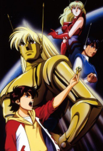 Petit retour en 1993 sur sa 2ème participation de manga, MAGMA TAISHI