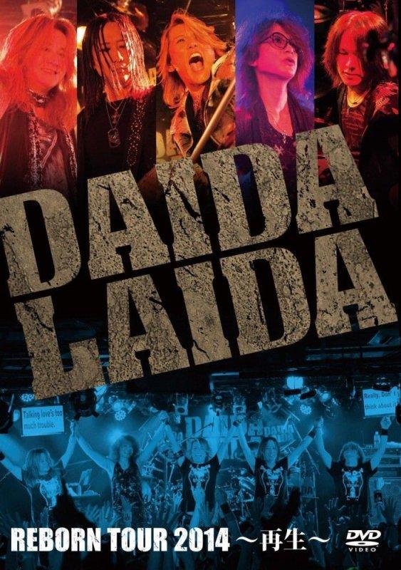 Un Concert signé DAIDA LAIDA en 2014