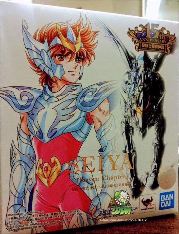 nouvelle illustration de Michi Himeno à l'occasion de la sortie du jouet de Seiya muni de sa nouvelle armure de fin du tenkai-hen