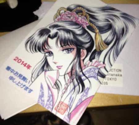 exclue 2017 by Michi Himeno