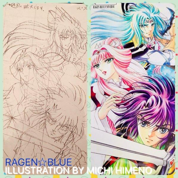 illustration Ragen Blue