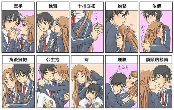 Makishimu je t'aime ... ! ♥