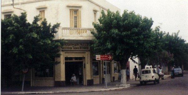 Librairie  et bazar Chez Coquinet !!! entrée du port de fédala