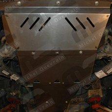 protege carter volkswagen amarok alu 5mm radiateur made in 4x4. Black Bedroom Furniture Sets. Home Design Ideas