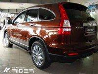 Baguettes latérales adhésives Honda CRV depuis 2011