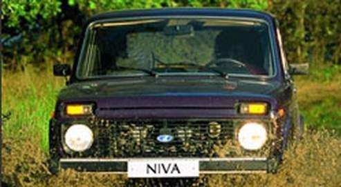 MOTO VENTILATEUR LADA NIVA 4X4 1700 I ( par 2 )