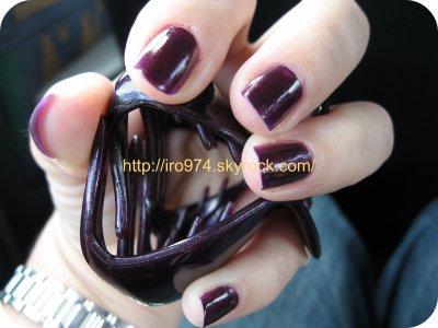 Arsène Valère violet