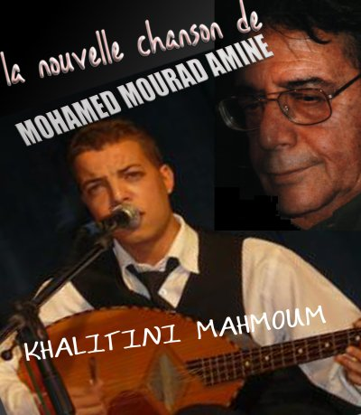 MOHAMED MOURAD AMINE / KHALITINI_MAHMOUM (2011)