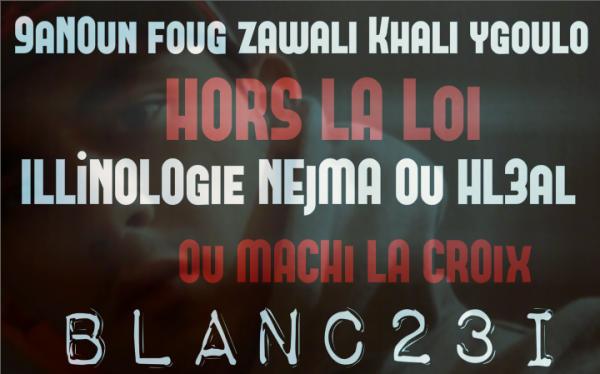 Bizarre  / Blanc23i - illinologie  (2012)