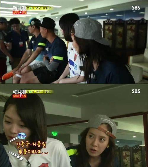 La SM Entertainment clarifie le jurons de Sulli lors du récent épisode de Running Man
