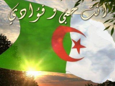 l'algérie ma plus grande fiérté