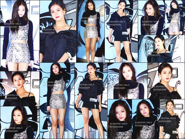 ----------------  07/02/18 :  Jennie avec Jisoo photographiées  à l'événement Prada Flagship Store à Cheongdam  dans la journée.  J'adore beaucoup les tenues même si je trouve cela un peu trop court. Je suis tres fan des cheveux attaché de Jisoo. Au top pour elle.  ----------------